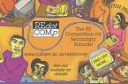 Culham College Institute - REdotCOMP poster